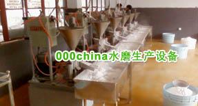 聚四氟乙烯水磨设备展示